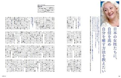 Media_SP42