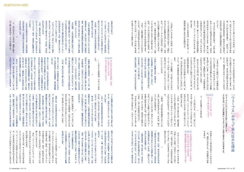 1601_8-15.pdf