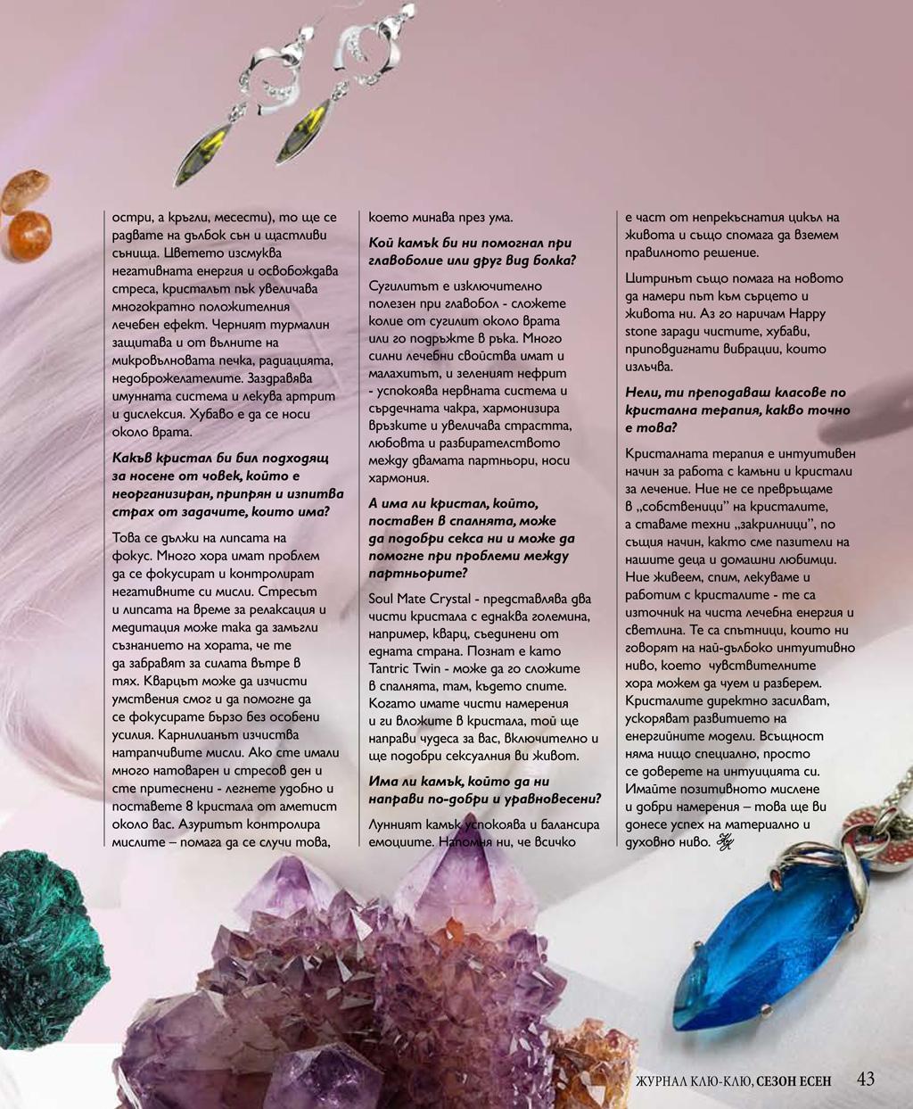 cristali-2