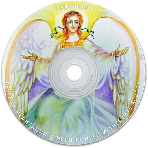 cover-cd-2